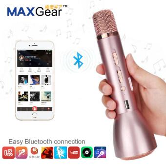 MAXGear Karaoke KTV Mic Bluetooth Speaker Microphone Sing RecordApp - Rose Gold