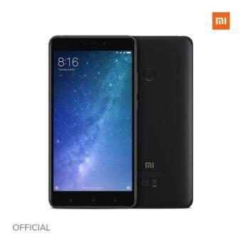 Mi Max 2 (Black) 4GB RAM / 64GB ROM Malaysia Deals