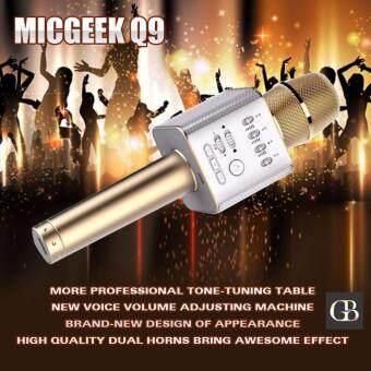 Micgeek Q9 Portable Wireless Bluetooth Karaoke Speaker Microphone Mic with Handheld Karaoke KTV Singing Function USB Support - 5