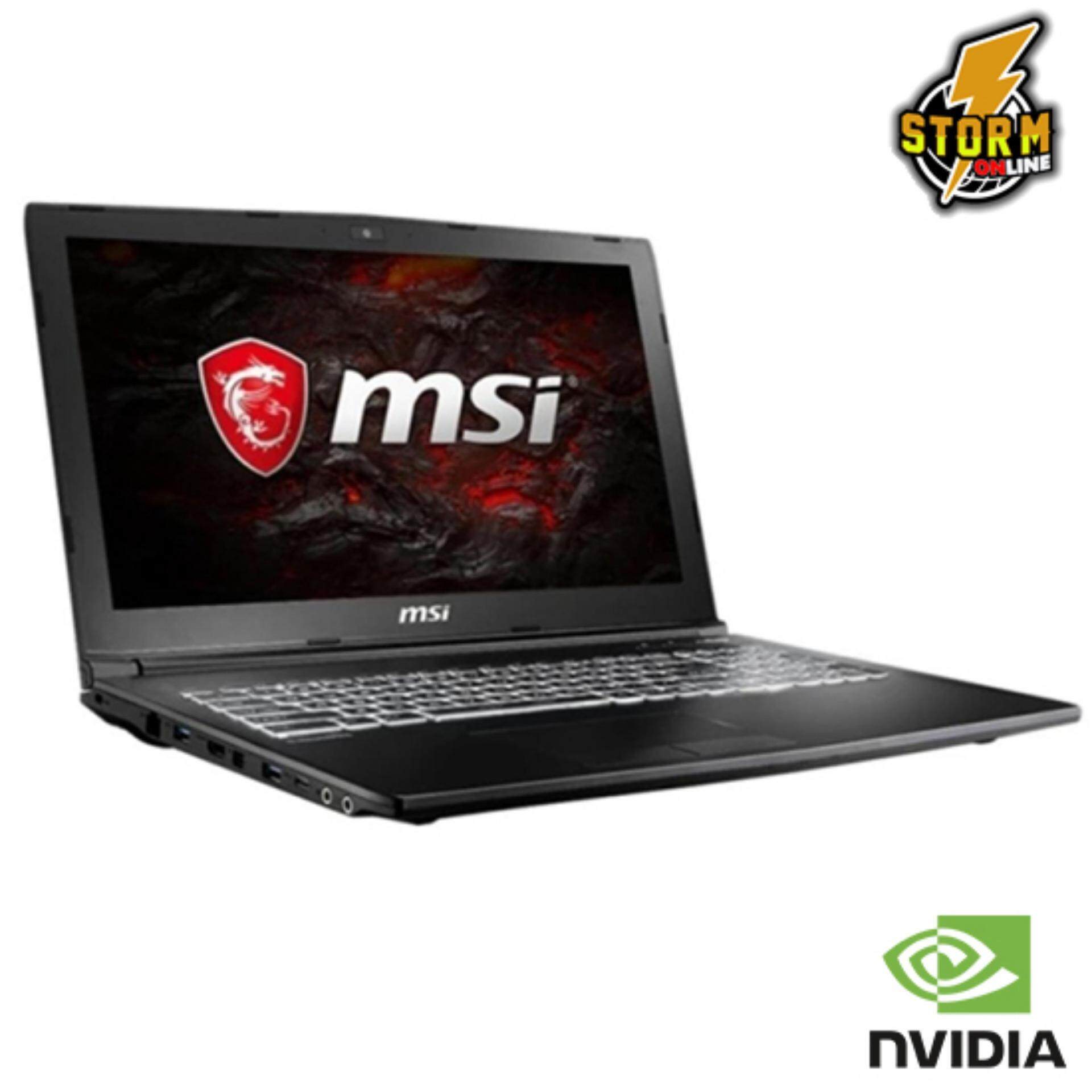 MSI GL62M 7RDX-2605MY 15.6 FHD Gaming Notebook (i7-7700HQ/4GB/1TB/NV GTX1050 4GB) + Free MSI Backpack Malaysia