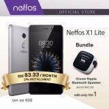 Neffos X1 Lite (2 Years Warranty, Fast Fingerprint Sensor, Octa-Core CPU, Android 7.0, 4G Dual Sim, Grey/Gold)