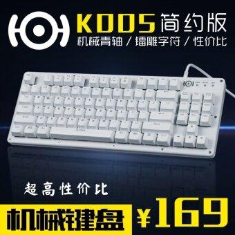 Nemo mechanical keyboard