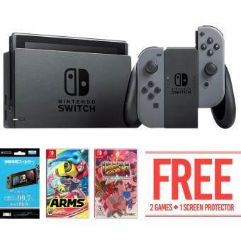 Nintendo Switch with Grey Joy-Con Bundle + 2 FREE Games & FREE HORI Screen Protector