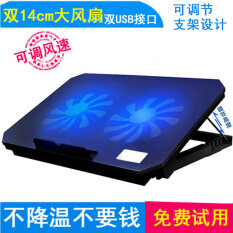 Notebook cooler 14-inch 15.6-inch Lenovo Samsung Dell portable computer cooling base bracket plate Malaysia