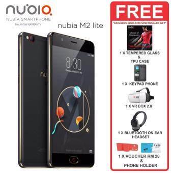 Malaysia Prices Nubia M2 Lite - 4GB+32GB - One Year Nubia Malaysia Warranty