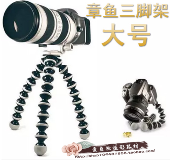 Octopus tripod multi-function Large octopus triangle frame phoneframe SLR camera frame