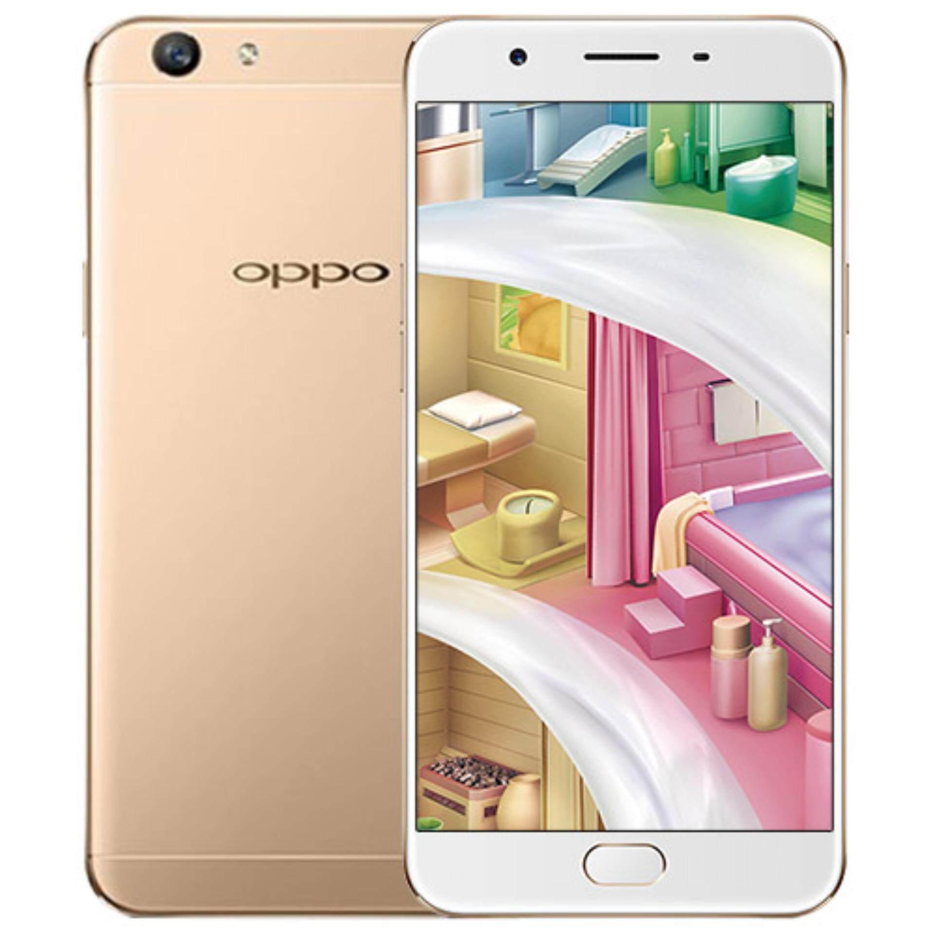 OPPO A59 32GB, 3GB RAM