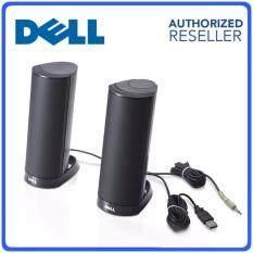 Original Dell AX210 USB Compact 1.2W Stereo Speaker System (Black) Malaysia