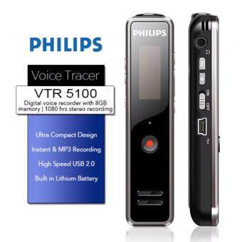 Harga ORIGINAL Philips VTR5100 Voice Tracer Digital Recorder In MP3Format With 8GB Internal Memory