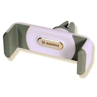 Original Remax RM-C01 Universal Air Vent Car Holder - White