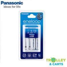 PANASONIC ENELOOP Basic Charger + 2 Piece AA Eneloop Rechargeable Battery 2000mAh (Original Panasonic) Malaysia