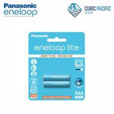 Panasonic Eneloop Lite AAA Rechargeable Battery 600mAh Capacity 2pcs Pack Malaysia