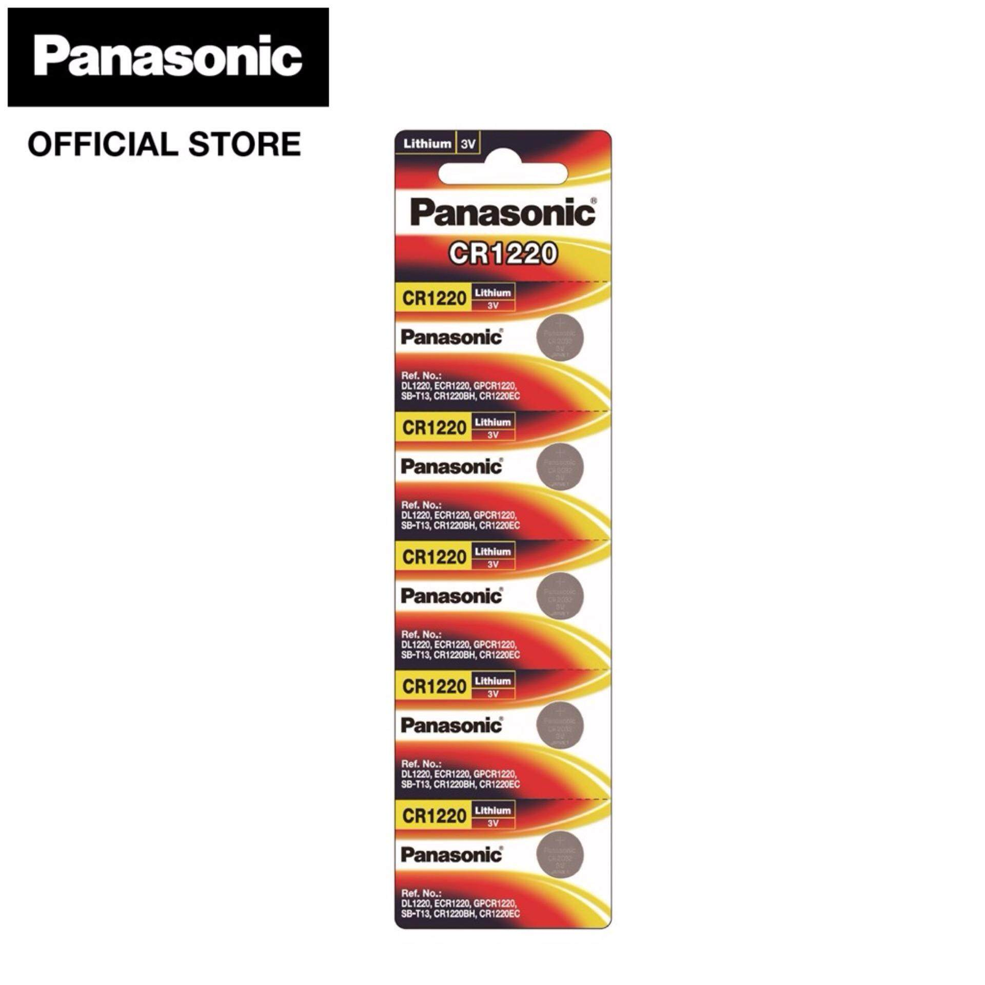 Panasonic Lithium Coin Batteries CR1220 5pcs pack Malaysia