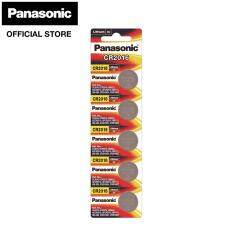 Panasonic Lithium Coin Batteries CR2016 5pcs pack Malaysia