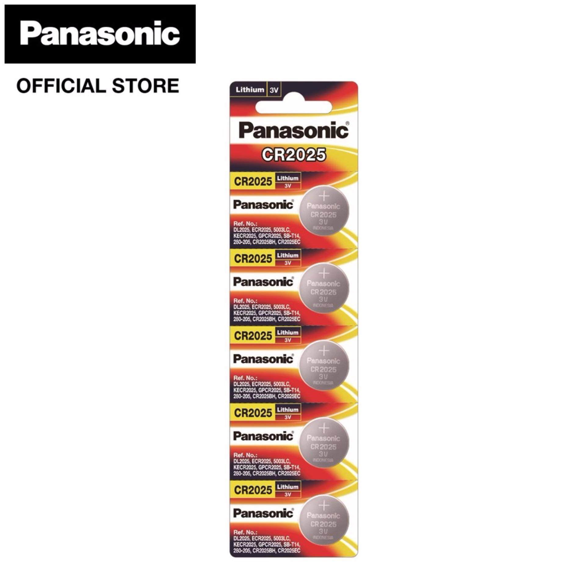 Panasonic Lithium Coin Batteries CR2025 5pcs pack Malaysia