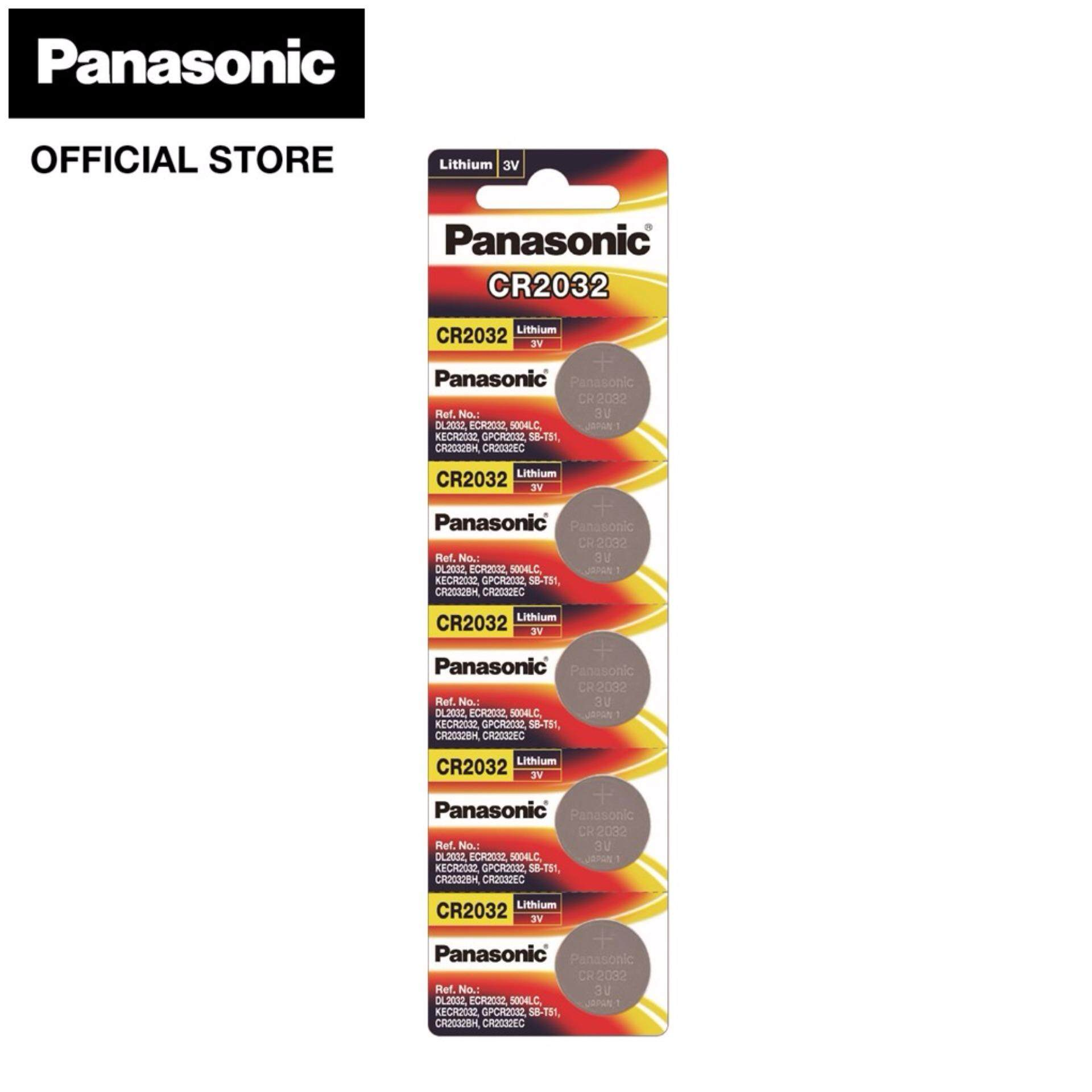 Panasonic Lithium Coin Batteries CR2032 5pcs pack Malaysia
