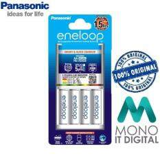 Panasonic NEW! Eneloop Quick Charger with 3 Color LED Indicator with 4 x AA 2000mAh Rechargeable Battery (Original) Malaysia