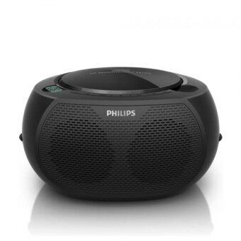 Philips CD Radio AZ100B (2W) With MP3 Link Connectivity - 2
