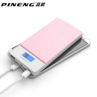 Pineng PN-993 Pink 10000mAh Quick Charge 3.0 Li-Polymer Power Bank