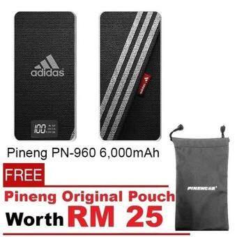 Pineng PN960 6000mah PowerBank - Adidas Skin + Free pouch