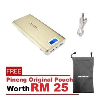 Pineng PN999 20000mAh Powerbank Dual USB Port (Gold)+Free Pineng Pouch Beg