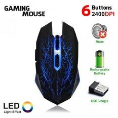 PRADO Rechargeable Wireless Mute Gaming Mouse 6 Button LED MZ-16 Professional Gaming - Black CL-MZ-16-BK Malaysia