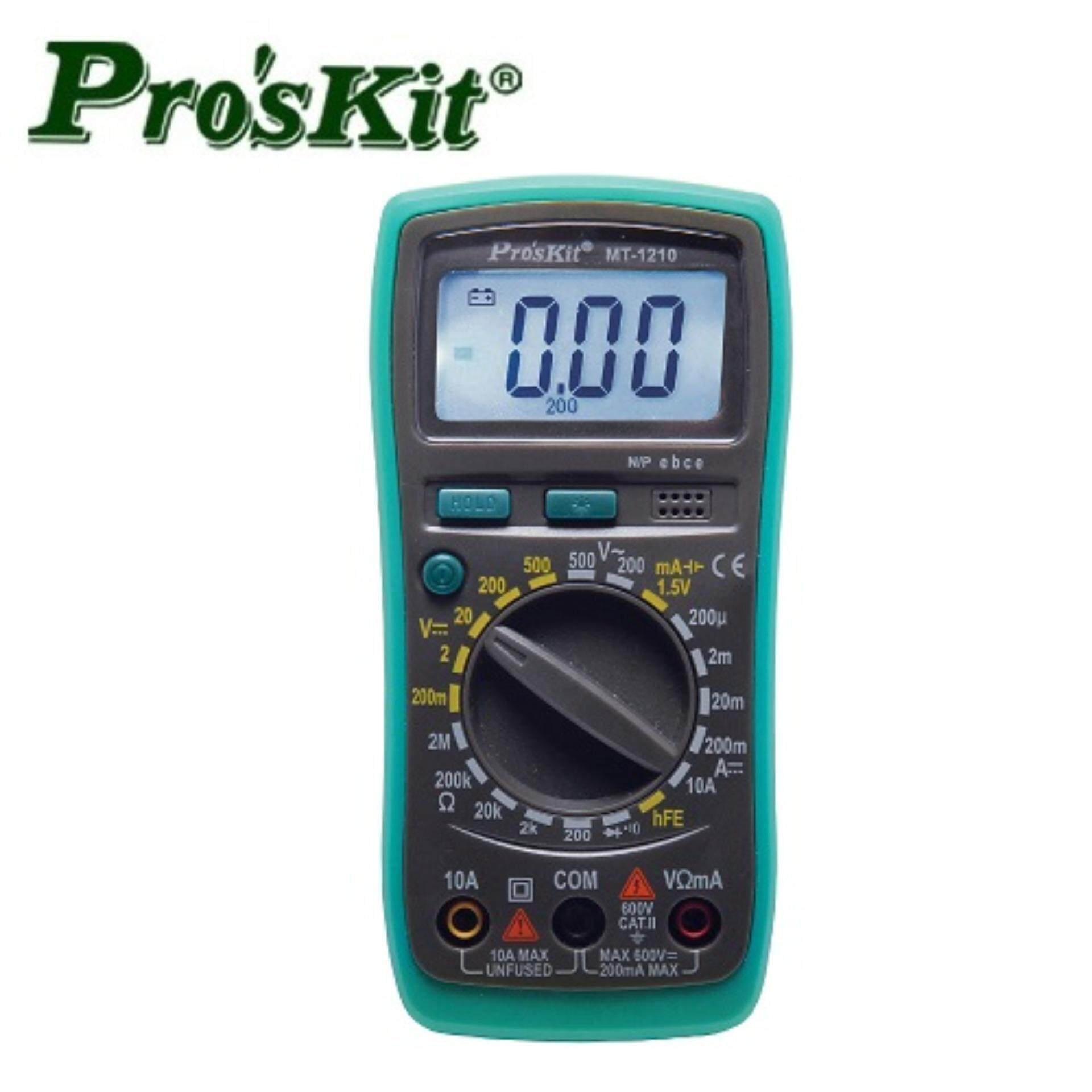 ProsKit MT-1210 3½ Compact Digital Multimeter Malaysia