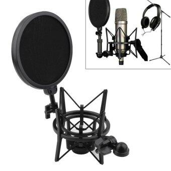 Harga Professional Condenser Microphone Mic Studio Sound RecordingW/Shock Mount High Quality
