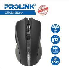 PROLiNK PMW6005 2.4GHz Wireless 1600dpi Optical Mouse / 6-Buttons (Charcoal) Malaysia