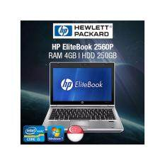 Refurbished HP EliteBook 2560p 12.5in Laptop - i5 / 4GB RAM / 250GB HDD / Jap KB / Windows 7 / 1mth Warranty Malaysia