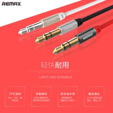 Jual Remax Premium AUX Cable 3 5mm for Headphone Speaker Jakmall com Source .