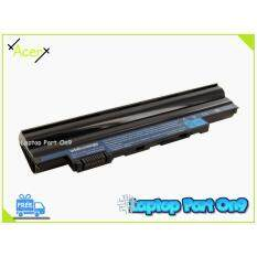 Replacement Acer Aspire One D270  Laptop Battery Malaysia