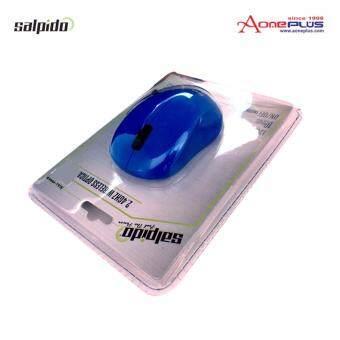 Salpido SAL-WM3 2.4GHZ Wireless Optical Mouse Malaysia