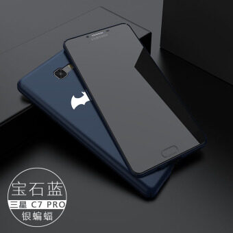 Samsung c9pro/c7pro/c9000/C7/C8 matte sets drop-resistant hard case phone case