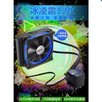 Segotep Halo Blue LED 120 Liquid Water CPU Cooling Heat Sink Malaysia