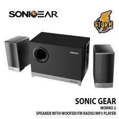 Sonic Gear 2.1 Morro 2 BTMI Speaker (Grey) Malaysia