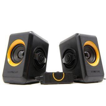 SonicGear Quatro 2 USB Speaker (Black Orange)