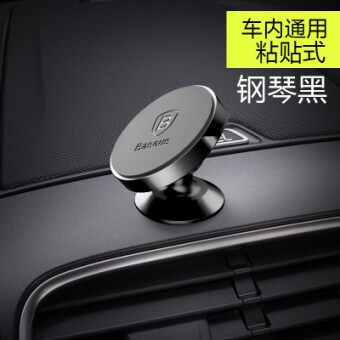 Strong Magnetic mobile phone magnetic 360 to navigation frame magnet