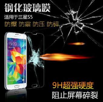Harga Tempered glass screen protector Samsung S8 plus S6 S7 edge