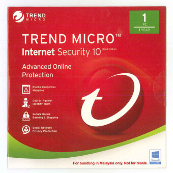 Trend Micro Internet Security 2017 (1 Year 1 User)