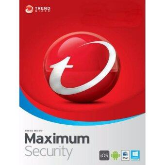 Trend Micro Maximum Security 2018 - 1 Year 3 Device - Download