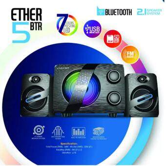 VINNFIER Ether 5BTR 2.1 Speaker with Built in Bluetooth, FM, SD Card and USB Malaysia