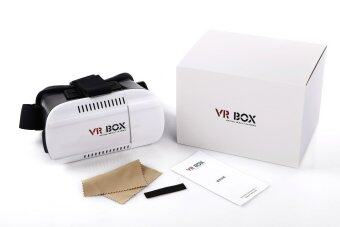 VR Box II 3D Headset Virtual Reality VR Glasses Headset Smart Phone3D Private Theater for 4.7 - 6.0 inches iPhone And Smartphones