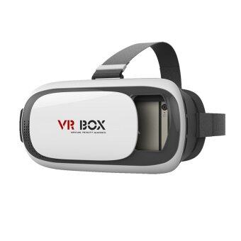 VR BOX Virtual Reality 3D Glasses Headset Version 2.0 ExperienceGoogle Cardboard for Mobile Smart Phone Watch Video Movie &Gaming
