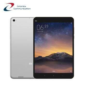 Malaysia Prices Xiaomi Mi pad 2 [64GB ROM / 2GB RAM] - Silver