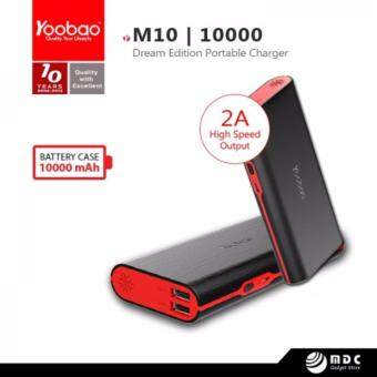 Malaysia Prices YOOBAO M10 MASTER POWER BANK