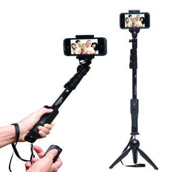 Yunteng 1288 Selfie Monopod +YT-228 Mini Tripod Stand