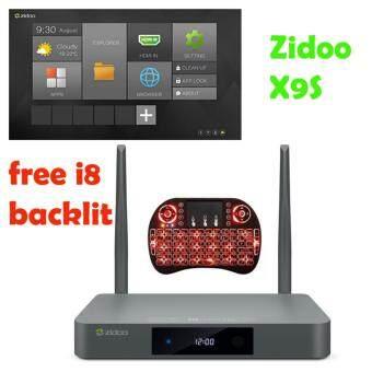 Zidoo X9S +I8 backlit TV Box Android CPU Realtek RTD1295 RAM 2GB PVR USB  3 0 Sata 3 0 HDMI IN