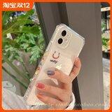 Apple 12 Phim Iphone12pro Max Phim Mini Apple 11 Điện Thoại Di Động XS XR Chống Nhìn Trộm 5