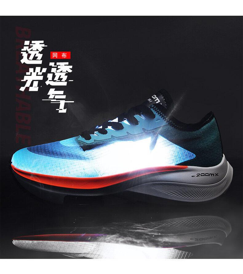 Giày Nam Rách 2 Giày Thể Thao Trang Web Chính Thức Phủ Điền Marathon Giày Chạy Bộ Rách 2 Mặt Lưới Pegasus Giày Chạy Đệm Khí Uyên Ương Nam 20